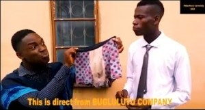 Video: Fabulous comedy skit - I want to be a billionaire